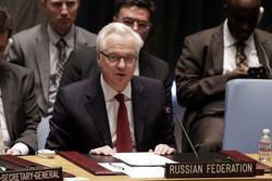 روسيا والصين تستخدمان حق الفيتو في مجلس الأمن ضد مشروع القرار بشأن حلب