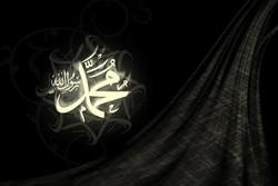 پیامبر(ص)، محور دیانت و بندگی در طول تاریخ / مروری بر آخرین روزهای حیات رسول الله