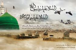 حضرت امام حسن(ع) نےصلح کے ذریعہ معاویہ کا مکروہ چہرہ بے نقاب کردیا