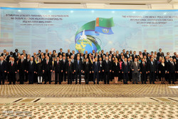 20th anniversary of neutrality, peace conf.