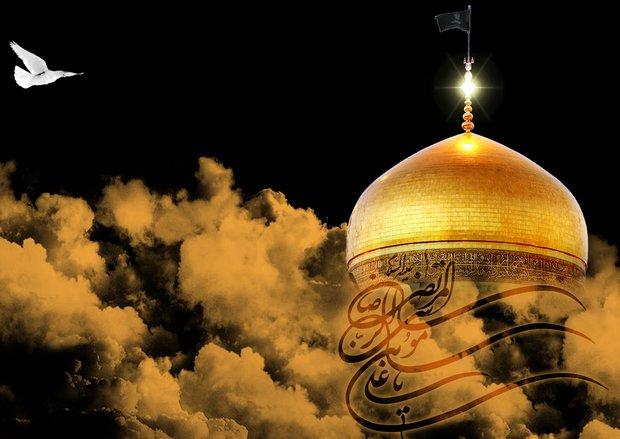 Bugün 8. İmam Hz. Ali Rıza (as)'ın Şehadeti
