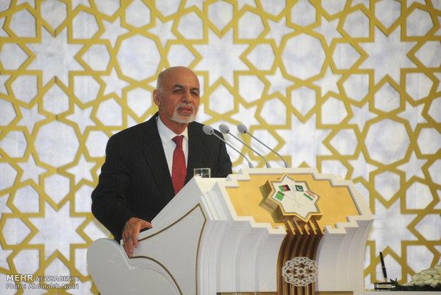 Turkmenistan, Afghanistan, Pakistan, India launch strategic pipeline