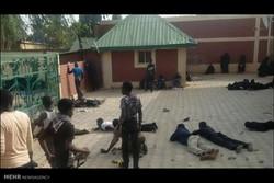 Nigeria Islamic Movement decries indiscriminate killing of members