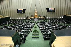 حضور وزیر کار در صحن علنی مجلس شورای اسلامی