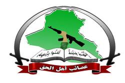 Irak direniş güçleri: ABD Bağdat Büyükelçiliği'ni hedef almadık