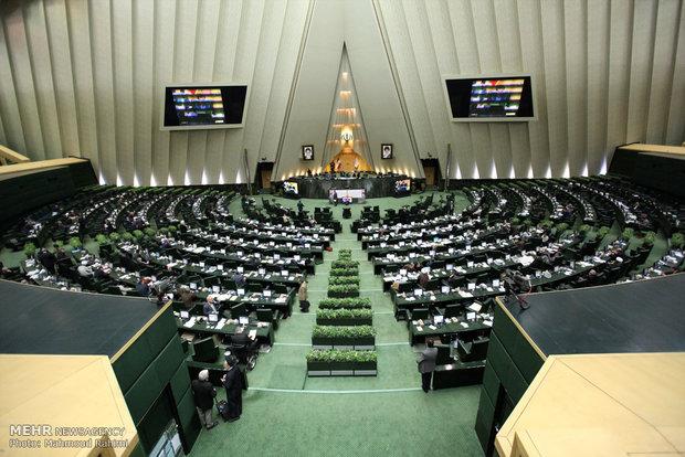 MPs condemn killing of Nigerian Shias