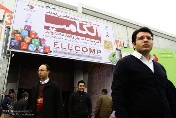 ELECOMP kicks off in Tehran