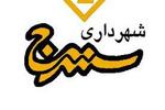 شهردار سنندج عزل شد/ کاظمی سرپرست شهرداری شد