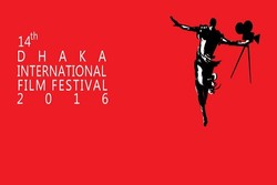 Iranian flick to vie at 14th Dhaka filmfest.