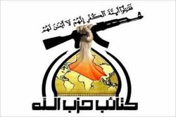 كتائب حزب الله تقتل نحو 300 من الدواعش جنوب غربي الموصل