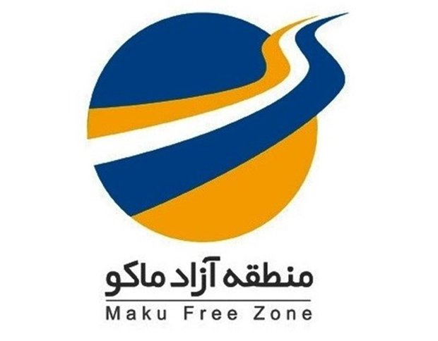 Indian, Chinese firms invest in Maku free zone