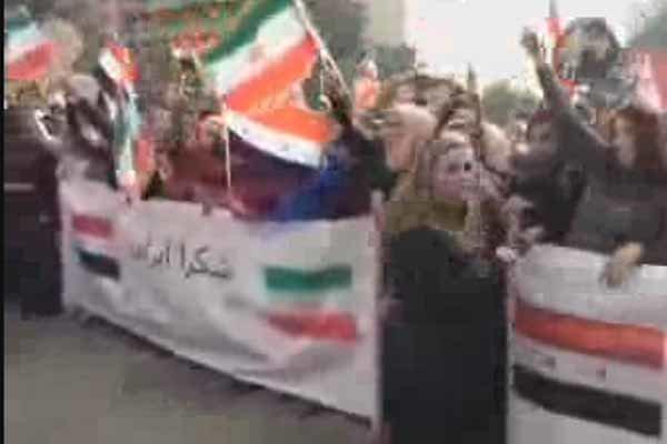 وقفة شكر في جامعة دمشق تقديرا لمواقف روسيا-ايران-حزب الله