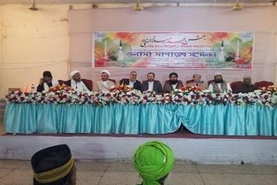 جشن «میلادالنبی» در بنگلادش برگزار شد