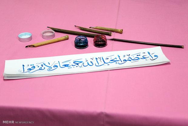 کارگاه کشوری پوستر وحدت حبل الله در قم
