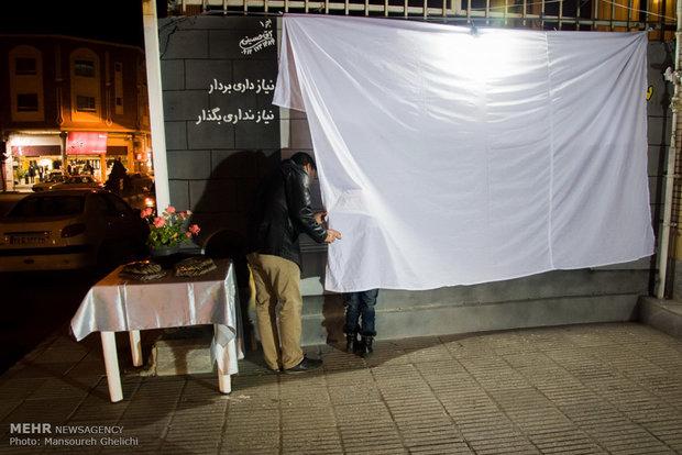 دیوار مهربانی در شاهرود