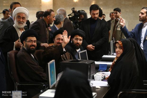 تسجيل اسماء المرشحين لانتخابات مجلس خبراء القيادة