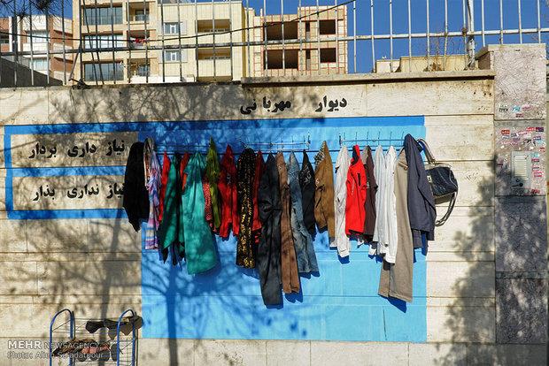دیوار مهربانی در اصفهان