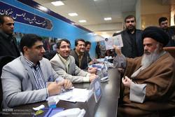 سومین روز ثبتنام داوطلبان پنجمین دوره نمایندگی مجلس خبرگان رهبری