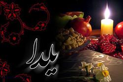 سومین نشست استانی کتابخوان در قزوین طعم شب یلدا گرفت