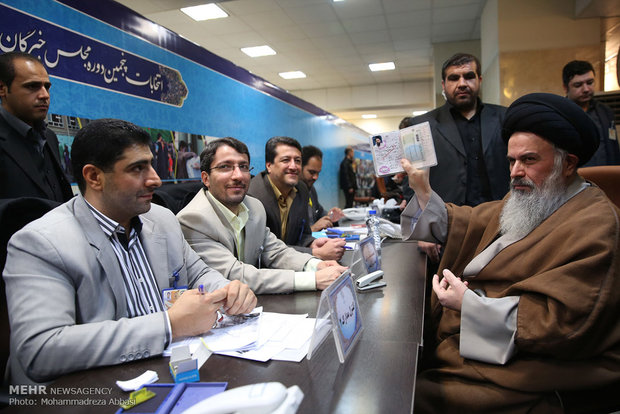Hopeful candidates register for Assembly of Experts