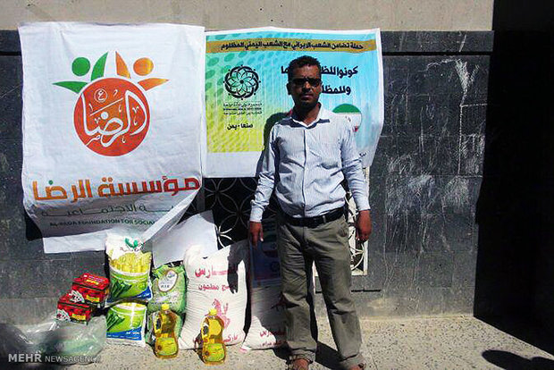 Iran's public donations for Yemenis