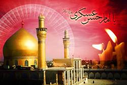 حضرت امام حسن عسکری علیہ السلام کاپتھرپرمہر لگانا