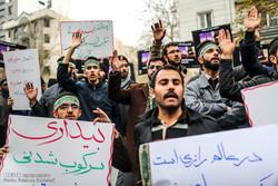 تجمع اعتراض آمیز بسیج دانشجویی دانشگاه های تهران در مقابل دفتر سازمان ملل