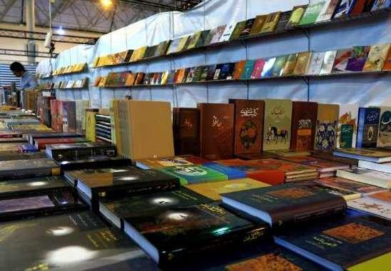 نمایشگاه کتاب بوشهر