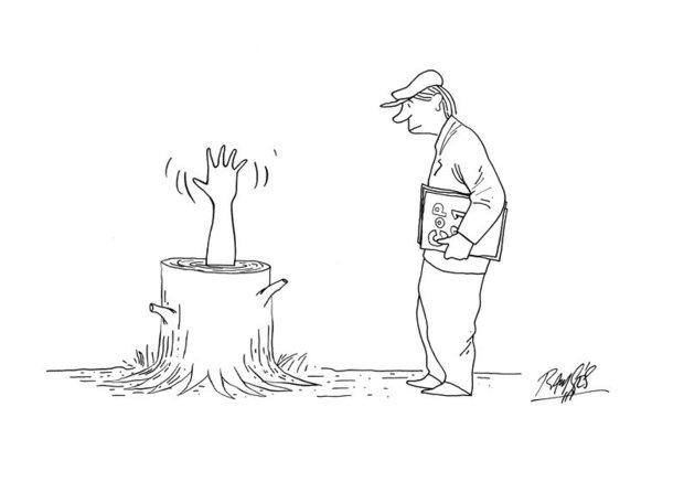 1945517 برترین کاریکاتورهای امروز