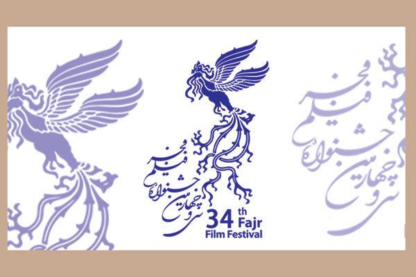 مجتمع سینمایی پرشین کرج میزبان جشنواره فیلم فجر/روزی ۳فیلم ببینید ...