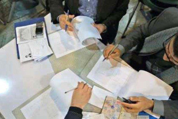 پایان پنجمین روز نام نویسی داوطلبان انتخابات مجلس گیلان با ۹۳ نفر