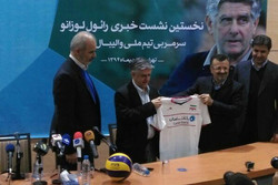 Luzano finalizes agreement with Volleyball Federation