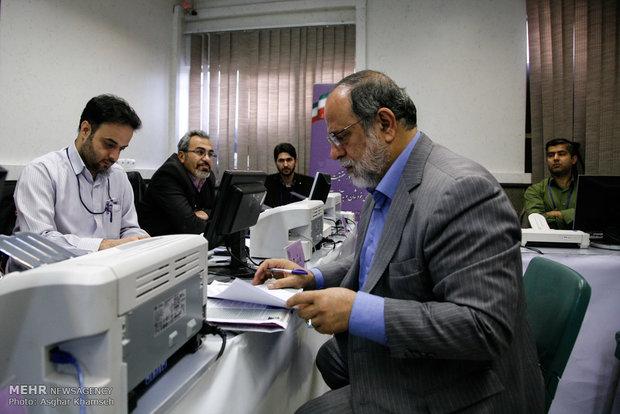 اليوم السادس من تسجيل المرشحين لانتخابات مجلس الشورى ومجلس الخبراء