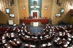 اسامی ۳۳ نامزد انتخابات مجلس خبرگان استان تهران