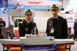 هفدهمین نمایشگاه بین المللی صنایع دریایی و دریانوردی
