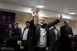 هفتمین روز ثبت نام داوطلبان مجالس خبرگان رهبری و شورای اسلامی