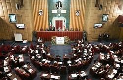 افتتاح اجتماع مجلس خبراء القيادة