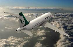 هواپیمای ماهان