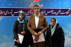 ثبتنام داوطلبان انتخابات مجلس شورای اسلامی