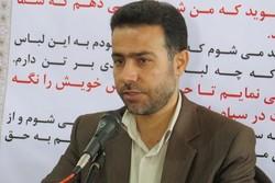 محمد رضایی محمد رضائی سپاه بوشهر