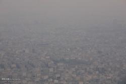 هوای ورامین در وضعیت قرمز/ آلودگی قرچک به سطح بنفش رسید