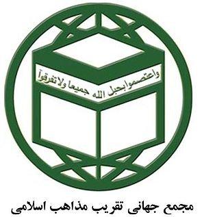 Sheikh Nimr guilty for establishing justice, promoting virtue