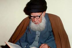 آیتالله رضا بهاء الدینی