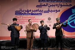 دومین روز جشنواره بین المللی موسیقی پیامبر مهربانی