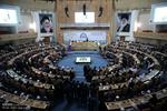 بیست و نهمین کنفرانس بین المللی وحدت اسلامی