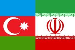 کراپشده - ایران و اذربایجان