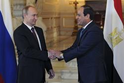 تنمية العلاقات المصرية الروسية تُفشل المخططات السعودية ضد ايران