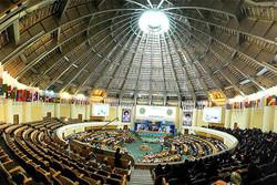 7. Dünya İslam Forumu İran'da