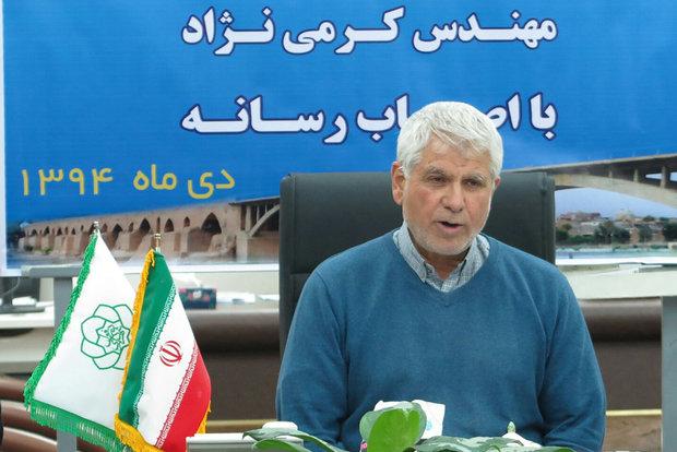 محمدرضا کرمی نژاد