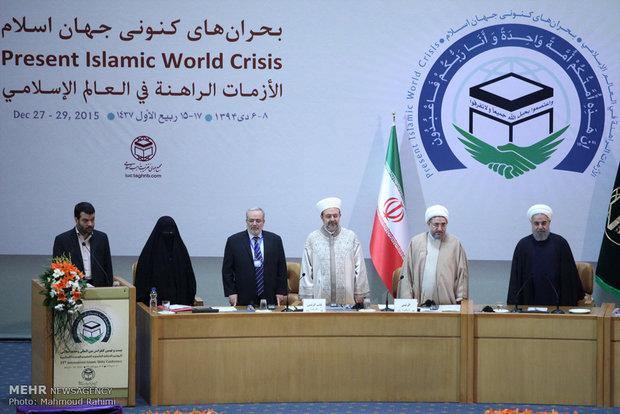 تہران میں عالمی اسلامی وحدت کانفرنس کا آغاز